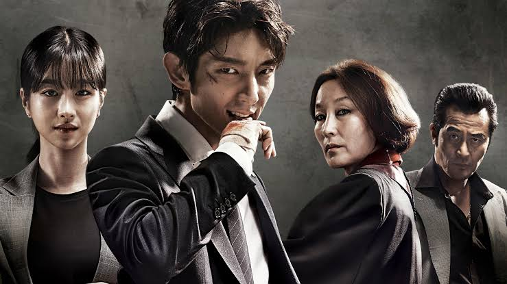 Lawless  Lawyer Korean Drama: Good Cast with Bland Storyline